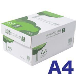 その他 APP(コピー用紙)ホワイトコピー用紙 A4 1箱(5000枚) ds-2054631