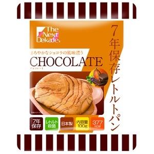 その他 7年保存 レトルトパン/防災用品 【チョコレート 50袋入り】 軽量 日本製 〔非常食 アウトドア 備蓄食材〕 ds-2056499