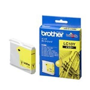 その他 (業務用9セット) brother ブラザー工業 インクカートリッジ 純正 【LC10Y】 イエロー(黄) ds-1463532