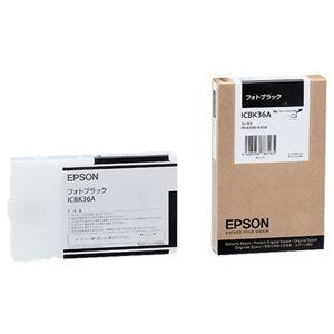 その他 (まとめ) エプソン EPSON PX-P/K3インクカートリッジ フォトブラック 110ml ICBK36A 1個 【×6セット】 ds-1571907