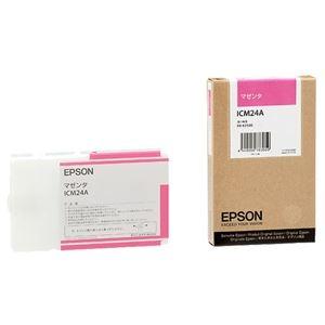 その他 (まとめ) エプソン EPSON PX-P/K3インクカートリッジ マゼンタ 110ml ICM24A 1個 【×6セット】 ds-1571922