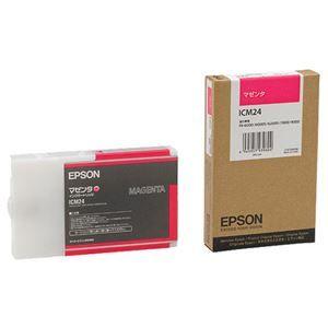 その他 (まとめ) エプソン EPSON PX-Pインクカートリッジ マゼンタ 110ml ICM24 1個 【×6セット】 ds-1578581