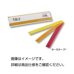 その他 (まとめ)サーモテープ TR-60(25枚入)【×3セット】 ds-1588382