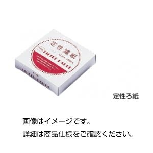 その他 (まとめ)定性ろ紙 No.1 7cm(1箱100枚入)【×40セット】 ds-1590583