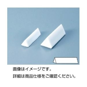その他 (まとめ)トライアングル型撹拌子(こうはんし/回転子)TR-35【×30セット】 ds-1595389