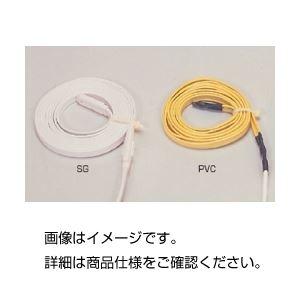 その他 ヒーティングテープ HT-PVC1.5 ds-1596682