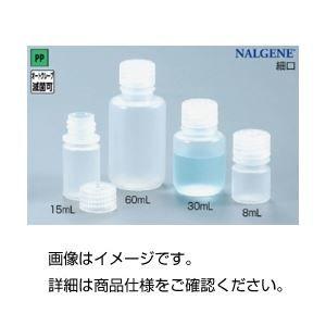 その他 (まとめ)ナルゲン細口PP試薬瓶125ml(中栓なし)【×50セット】 ds-1598059
