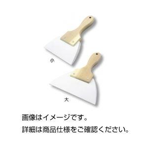 その他 (まとめ)シリコンゴムヘラ 大【×10セット】 ds-1600192