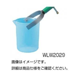 その他 サンプルテイキング 振子式ビーカーWLW2029 ds-1600954