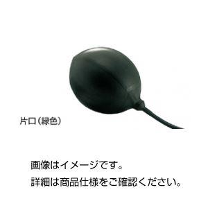 その他 (まとめ)ガスバック 2L 片口緑【×3セット】 ds-1600989