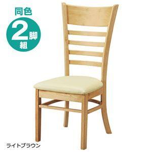 その他 食卓椅子/パーソナルチェア 2脚セット 【ダークブラウン】 木製 合成皮革 ウレタンフォーム 『本格ダイニングセット』 ds-2055940