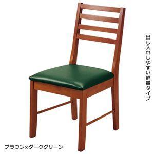 その他 軽量 ダイニングチェア/食卓椅子 2脚セット 【ダークブラウン×ダークグリーン】 木製 合成皮革 ウレタンフォーム ds-2055949