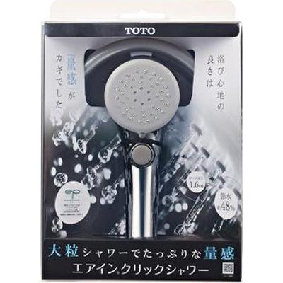 TOTO ホース付シャワーヘッド THYC57CH