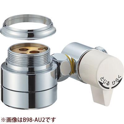 SANEI シングル混合栓用分岐アダプター B98 AU1 B98-AU1