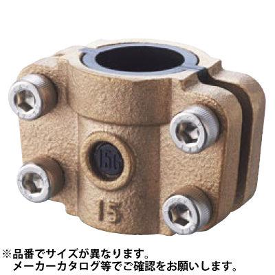 SANEI 配管補修用バンド D60 40A D60-40A