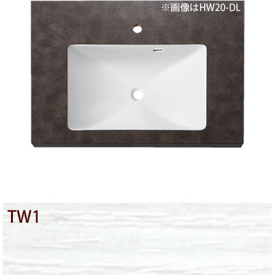 SANEI 洗面カウンター HW20 TW1 HW20-TW1