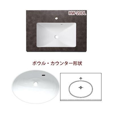 SANEI 洗面カウンター HW200 DL HW200-DL