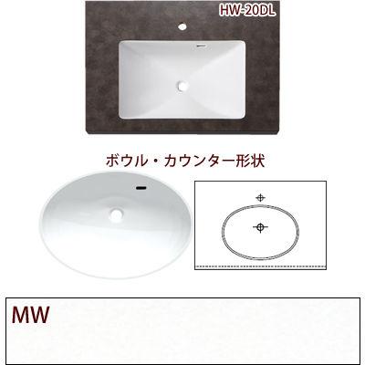 SANEI 洗面カウンター HW200 MW HW200-MW
