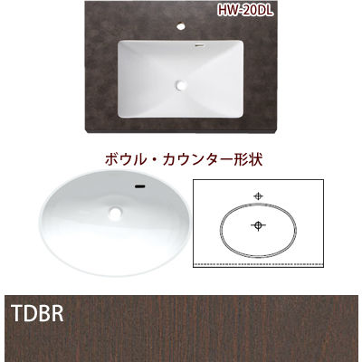 SANEI 洗面カウンター HW200 TDBR HW200-TDBR