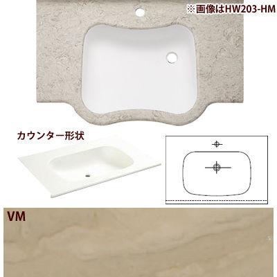 SANEI 洗面カウンター HW201 VM HW201-VM