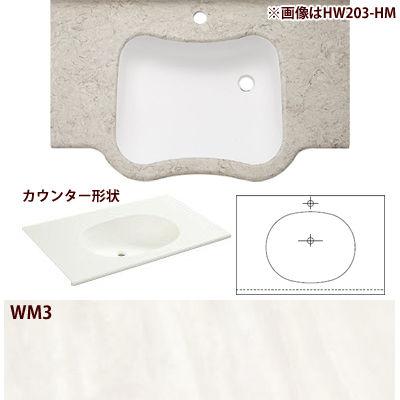 SANEI 洗面カウンター HW202 WM3 HW202-WM3