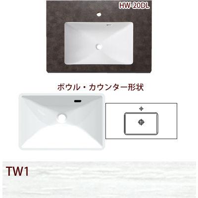 SANEI 手洗カウンター HW21 TW1 HW21-TW1