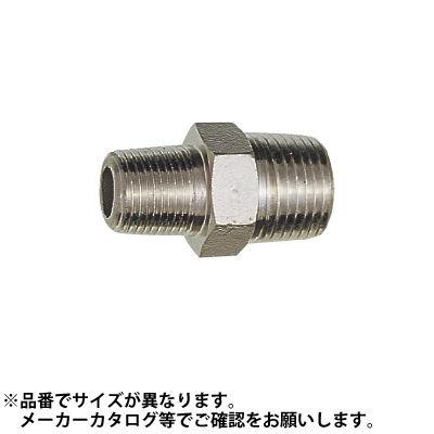 高級 送料無料 SANEI ステンレス異径六角ニップル 無料 JTS700-1-20X13 JTS700-1 20X13