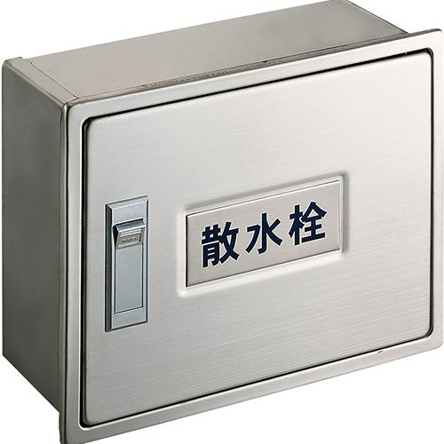 SANEI 散水栓ボックス R81-3 190X235 R81-3-190X235