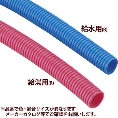SANEI さや管 T100N-1 25-R T100N-1-25-R