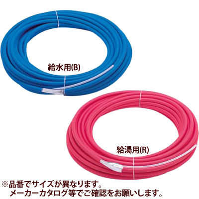 SANEI トリプル管 T100N-3 10A-22-R T100N-3-10A-22-R
