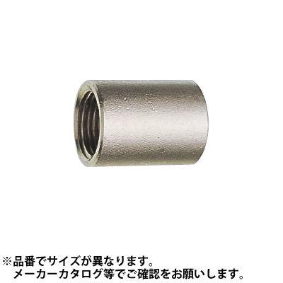 特売 全国一律送料無料 送料無料 SANEI ステンレスソケット 10 TS740 TS740-10
