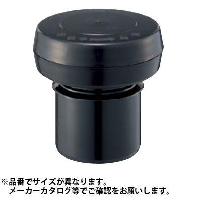 SANEI コバード通気弁 V74 100 V74-100