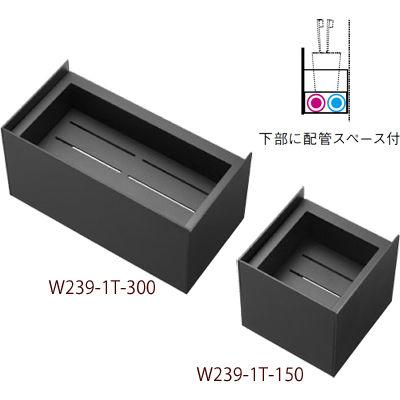 SANEI 棚(配管スペース付) W239-1T 300 W239-1T-300