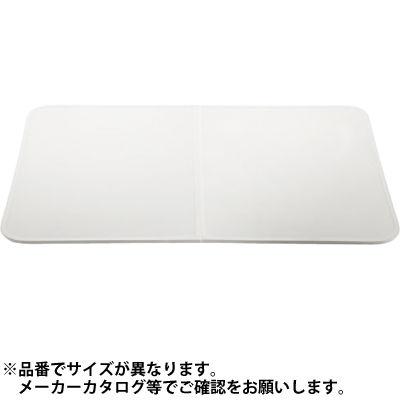 SANEI 組合せ風呂フタ W785 750X1100 W785-750X1100