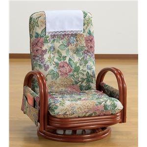 その他 天然籐リクライニングハイバック回転座椅子ロータイプ (サイドポケット付き)【代引不可】 ds-2062309