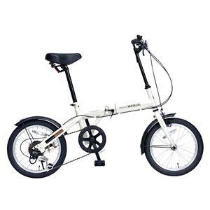 その他 MYPALLAS(マイパラス) 6段変速付コンパクト自転車 折畳16・6SP M-103-IV アイボリー【代引不可】 ds-2067163