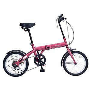 その他 MYPALLAS(マイパラス) 6段変速付コンパクト自転車 折畳16・6SP M-103-RO ルージュ【代引不可】 ds-2067166