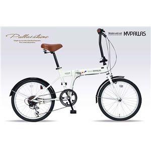 その他 MYPALLAS(マイパラス) 折畳自転車20・6SP M-208-IV アイボリー【代引不可】 ds-2067170