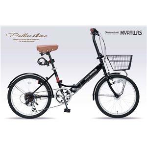 その他 MYPALLAS(マイパラス) 折畳自転車20・6SP・オートライト M-204-BK ブラック【代引不可】 ds-2067175