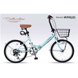 その他 MYPALLAS(マイパラス) 折畳自転車20・6SP・オートライト M-204-MT ミント【代引不可】 ds-2067176