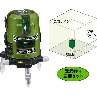 ムラテックKDS リアルグリーンレーザースーパーレイ 本体+受光器(LRV-4GD)+三脚(LEC-4M) ATL-25RGRSA