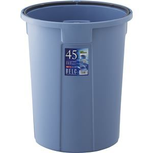 その他 【10セット】 ダストボックス/ゴミ箱 【45N 本体】 ブルー 丸型 『ベルク』 〔家庭用品 掃除用品 業務用〕 ds-2042470