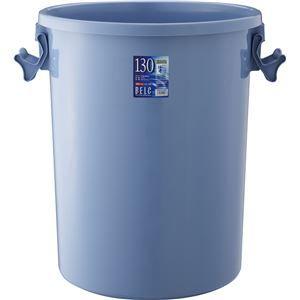 その他 【4セット】 ダストボックス/ゴミ箱 【130G 本体】 ブルー 丸型 『ベルク』 〔家庭用品 掃除用品 業務用〕 ds-2042482