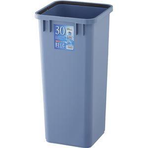 その他 【12セット】 ダストボックス/ゴミ箱 【30S 本体】 ブルー 角型 『ベルク』 〔家庭用品 掃除用品 業務用〕 ds-2042486