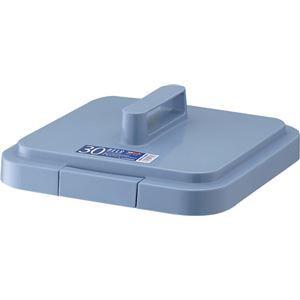 その他 【24セット】 ダストボックス/ゴミ箱 【フタのみ単品】 30S用蓋 ブルー 角型 『ベルク』 〔家庭用品 掃除用品 業務用〕 ds-2042488