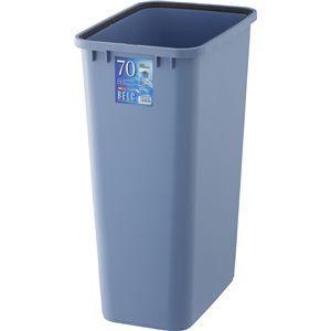 その他 【6セット】 ダストボックス/ゴミ箱 【70S 本体】 ブルー 角型 『ベルク』 〔家庭用品 掃除用品 業務用〕 ds-2042498