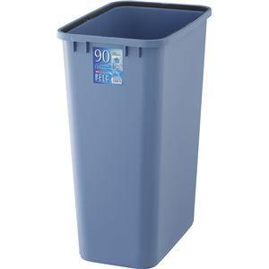 その他 【6セット】 ダストボックス/ゴミ箱 【90S 本体】 ブルー 角型 『ベルク』 〔家庭用品 掃除用品 業務用〕 ds-2042500