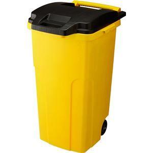 その他 【3セット】 可動式 ゴミ箱/キャスターペール 【90C2 2輪】 イエロー フタ付き 〔家庭用品 掃除用品〕 ds-2042555