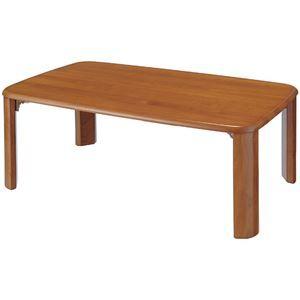その他 木製 折りたたみテーブル/センターテーブル 【幅90cm】 ブラウン 木目調 収納式折れ脚 【完成品】【代引不可】 ds-2070344