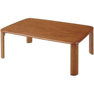 その他 木製 折りたたみテーブル/センターテーブル 【幅120cm】 ブラウン 木目調 収納式折れ脚 【完成品】【代引不可】 ds-2070346